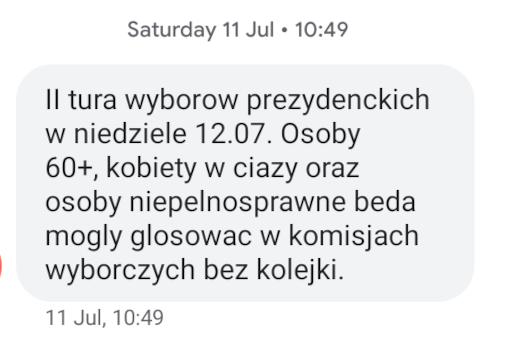 SMS alert RCB